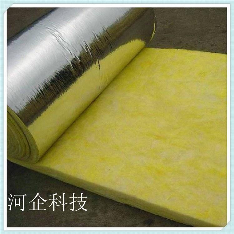 设备玻璃棉板 超细玻璃棉 加工定制