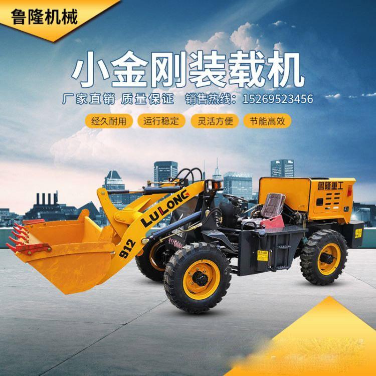 自产自销超低型矿用装载机 隧道工程用小金刚超低装载机