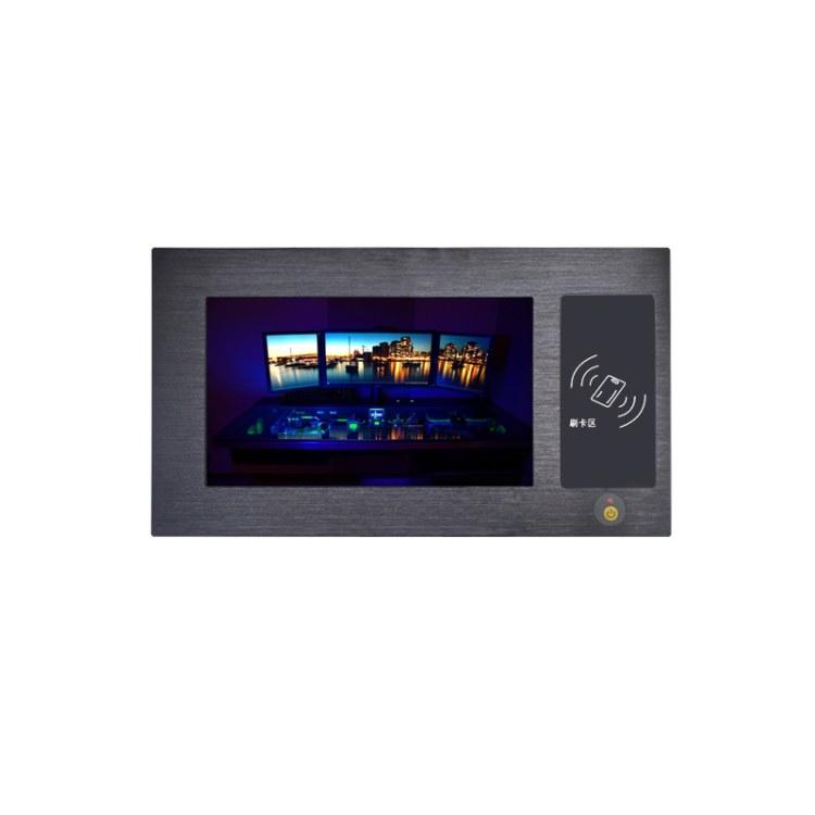 7寸A40触摸电脑四核7.1系统工业平板
