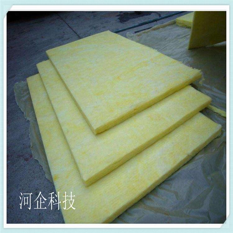 玻璃棉板 隔音玻璃棉板 量大优惠
