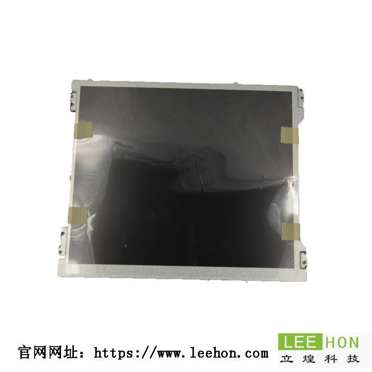 8.4寸SVGA全視角寬溫高亮度液晶屏AA084SC01-三菱8.4寸工控液晶屏系列