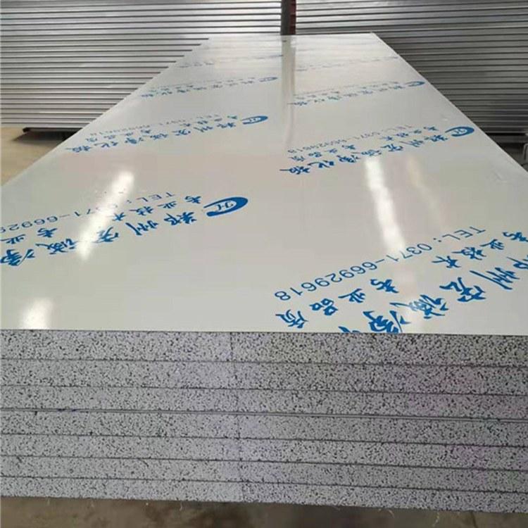硅岩净化板-硅岩板-硅岩板