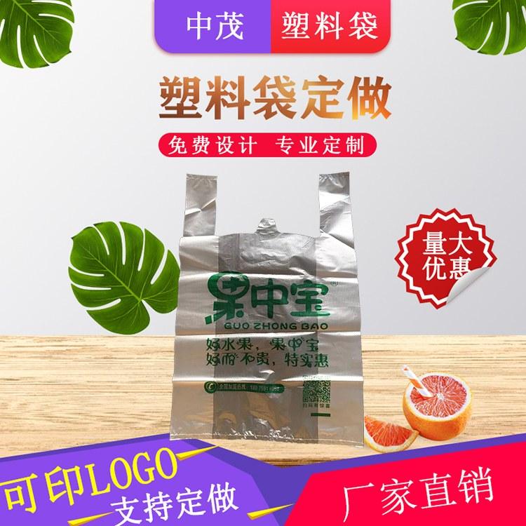 PE塑料袋批发 青岛pe塑料袋价格 中茂塑业