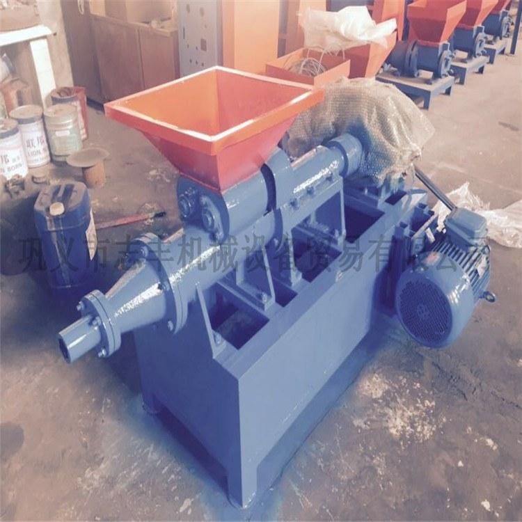志丰炭粉制棒机有售 炭粉挤棒机 新型煤粉制棒机设备