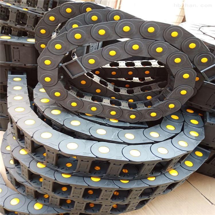 品质保证 桥式电缆拖链 风管塑料拖链 浙江