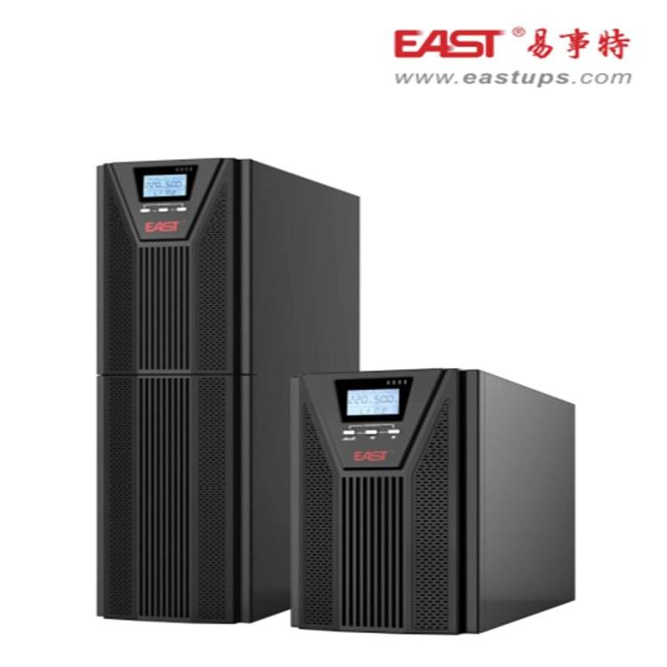 易事特 在線式高頻UPS不間斷電源長機EA906