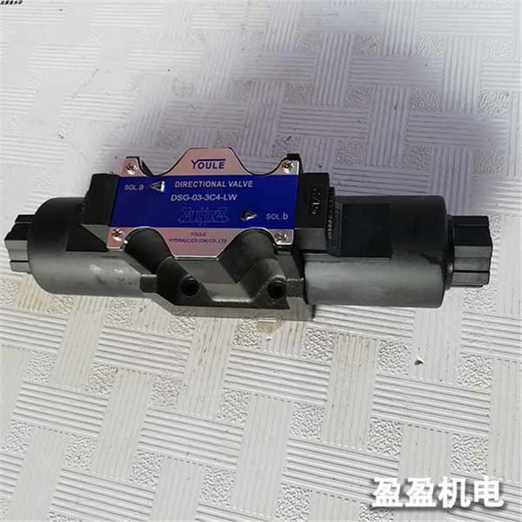 油研系列电磁阀定制厂家 价格实惠