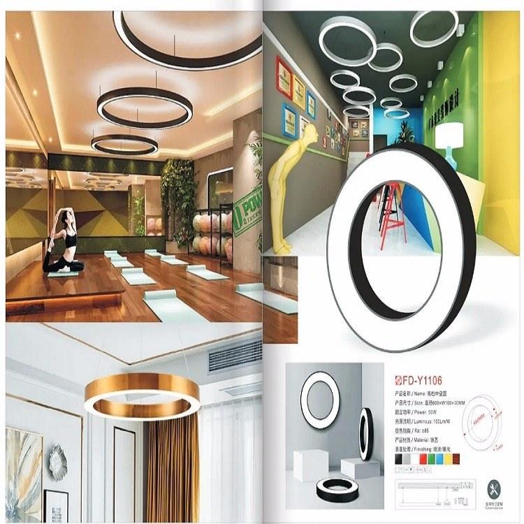 高档工程办公吊线灯 福到照明 LED吊线灯创意中空圆灯吊线办公灯