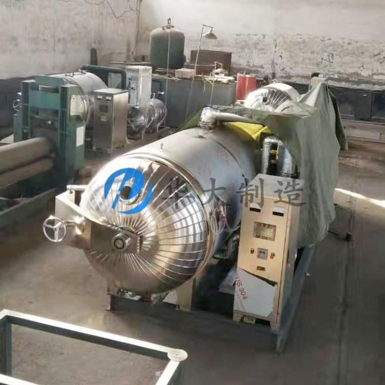 苹果干真空冷冻干燥设备 百合片专用低温冷冻干燥机 海鲜冻干机