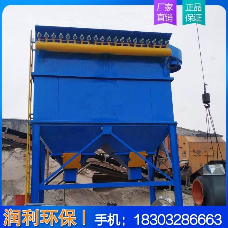 厂家直销 破碎机除尘器 采矿厂除尘器  支持定制