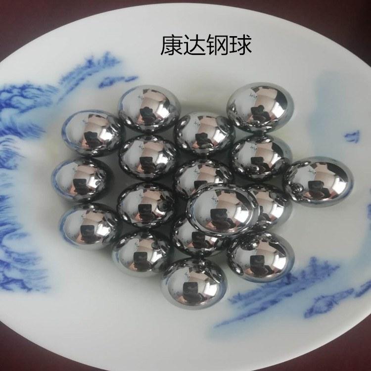 康达厂家直销Q235材质0.3-50mm碳钢球滚球珠铁圆球可钻孔加工