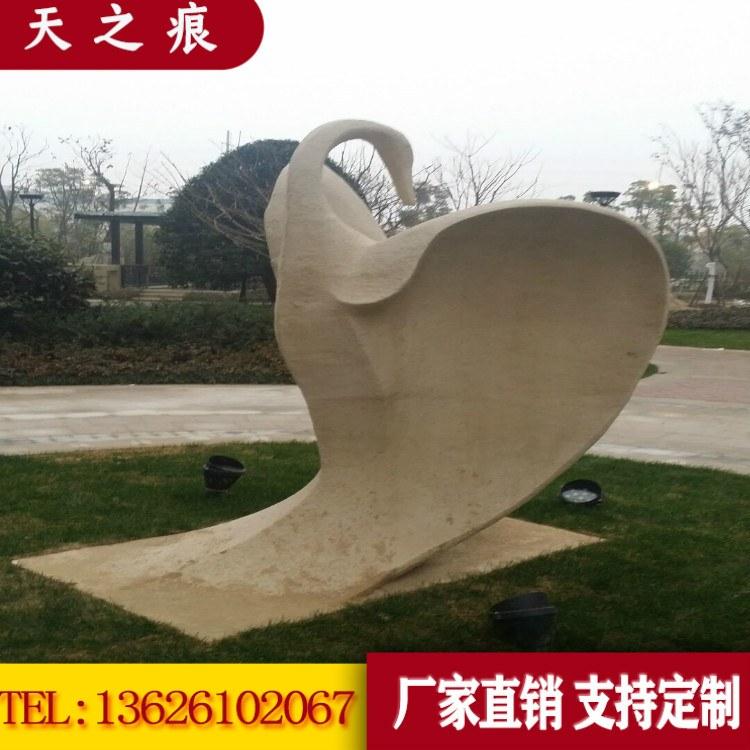 不锈钢雕塑 南京天之痕 不锈钢雕塑厂家 快速发货 价格优惠
