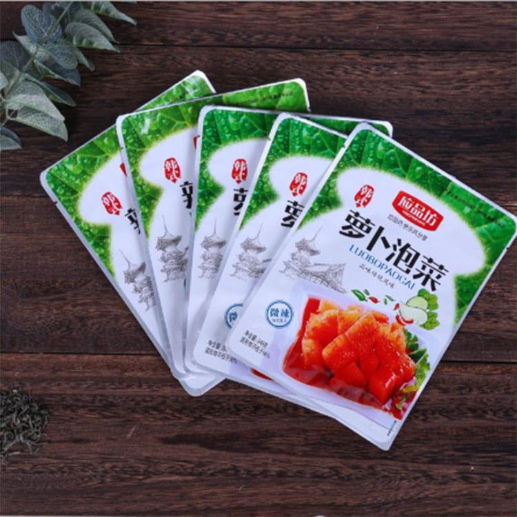 环保食品通用包装铝箔袋 休闲零食塑料食品包装袋 专业定做