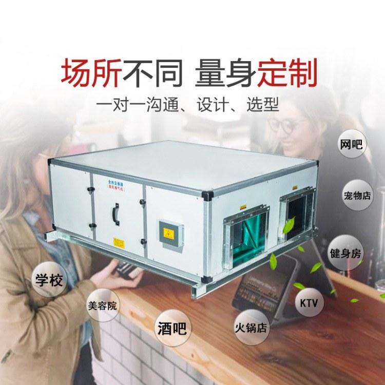 山东奥鑫空调设备 吊顶式空调处理机组 节能型吊顶式空气处理机组 货源充足
