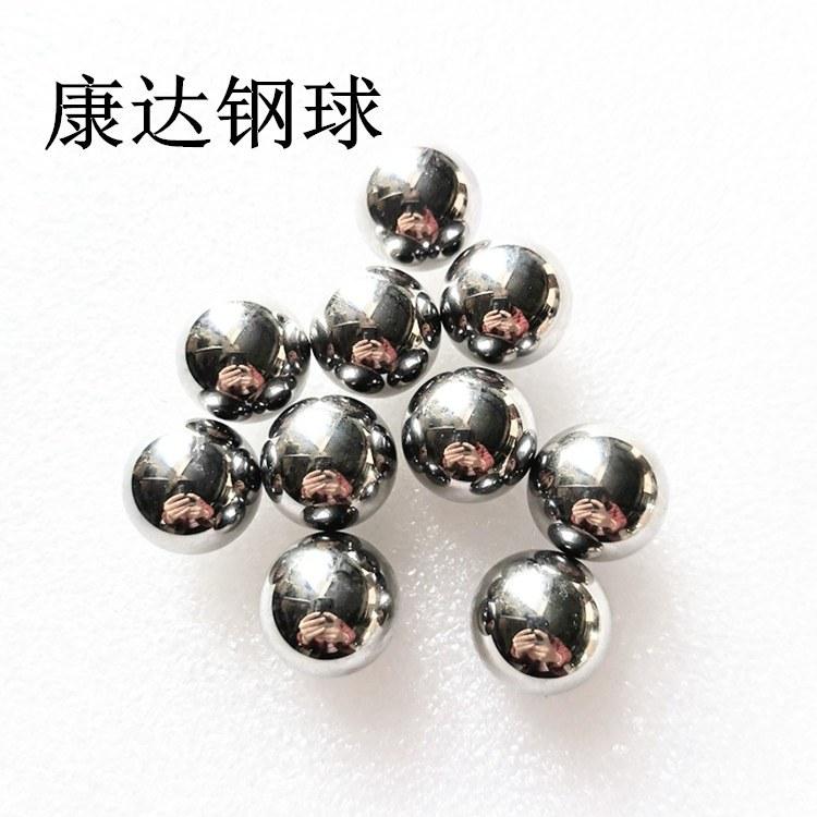 厂家现货供应0.3-260mm精密实心轴承钢球轴承钢关节球研磨钢珠
