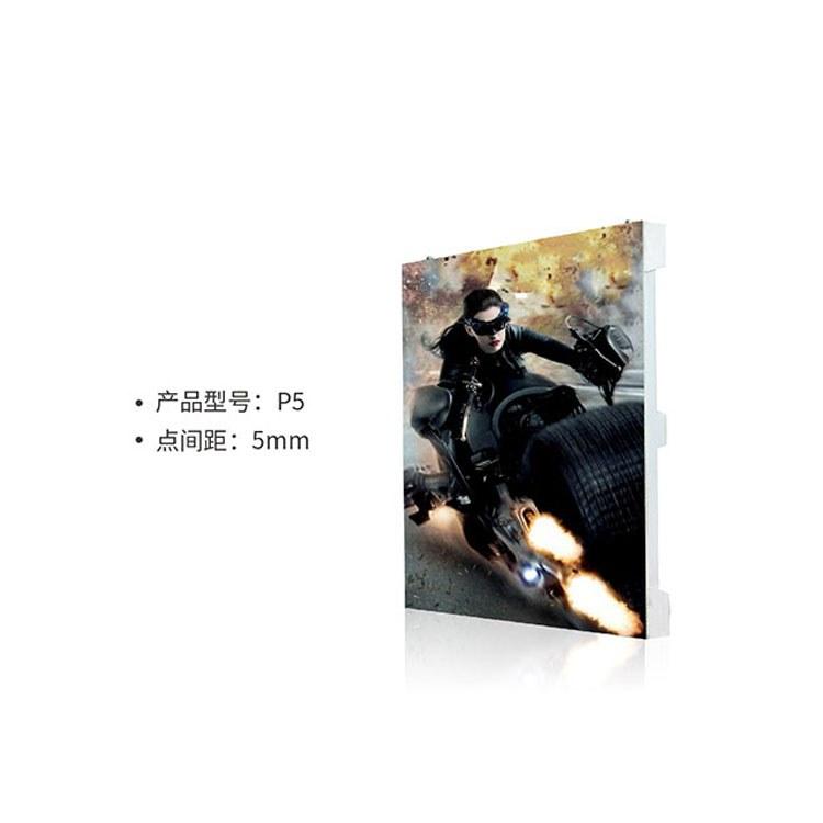 华灿PS5.0户外弧形全彩LED广告显示屏 四川LED显示屏报价租赁屏价格咨询