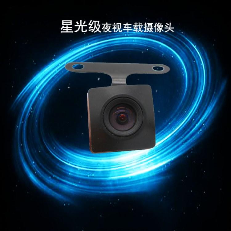 星光级 夜视高清 120度广角汽车小型 车载摄像头USB免驱 厂家直销