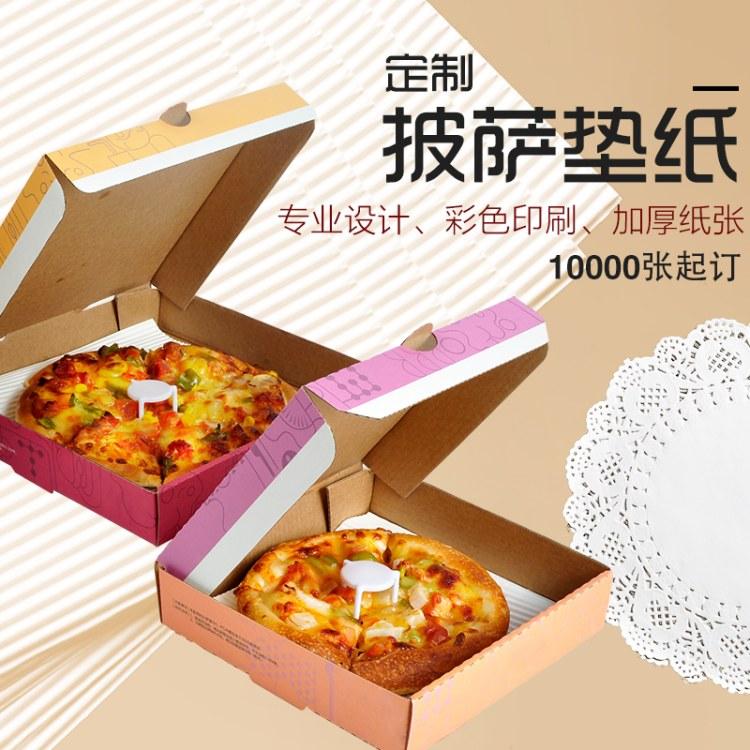 合肥盒小美比萨盒防油纸垫Pizza瓦楞垫片烘焙防油垫纸批萨披萨盒垫纸现货
