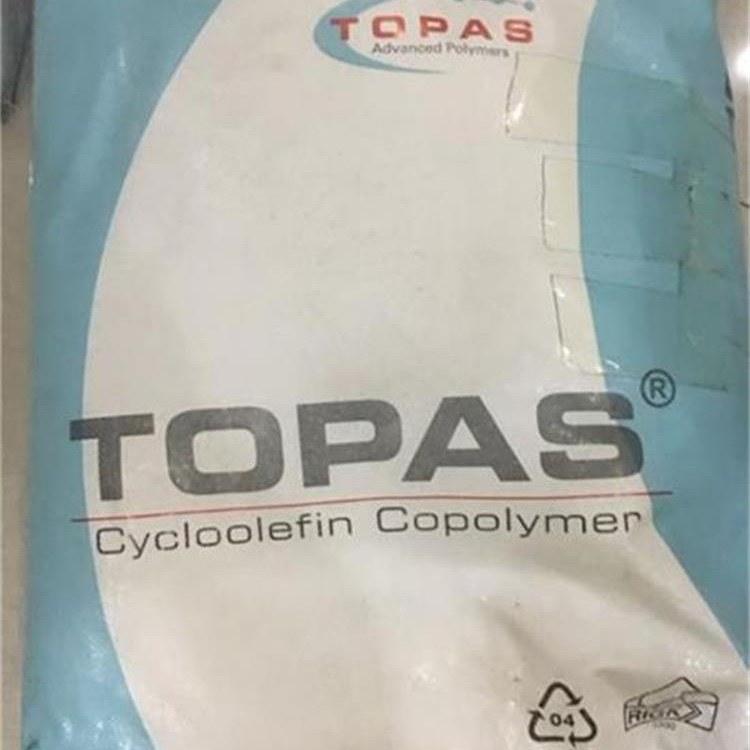 高耐热性COC 德国TOPAS 6013M-07
