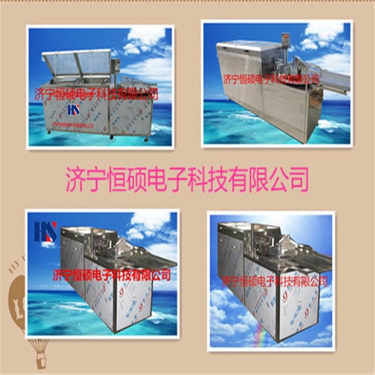 恒硕电子 超声波洗瓶机供应商 厂家质量保证 价格优惠