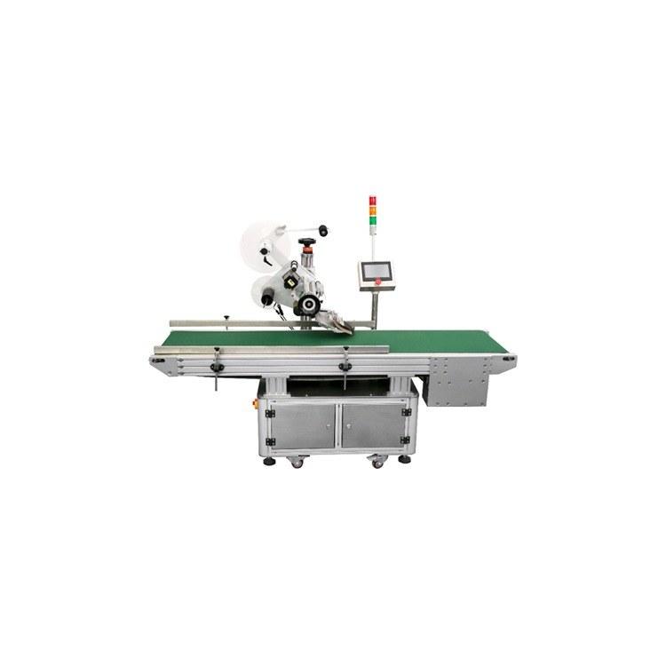 范围大的全自动平面贴标机生产厂家 众富包装