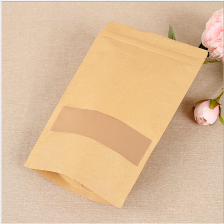 MEGA 牛皮纸食品包装袋 通用茶叶袋干果袋