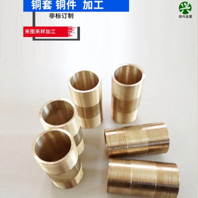 C91700青铜化学成分,C91700铝青铜板棒线带管