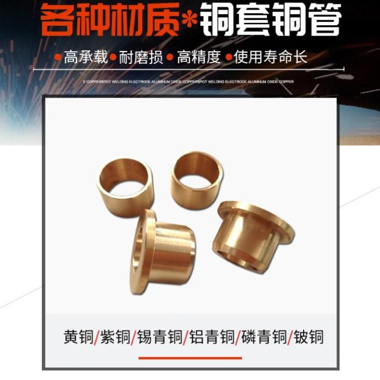 C92700青铜化学成分介绍,C92700铝青铜板棒线带管套