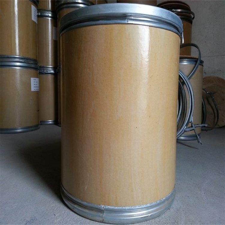 厂家批发卡巴匹林钙现货含量99饲料添加剂
