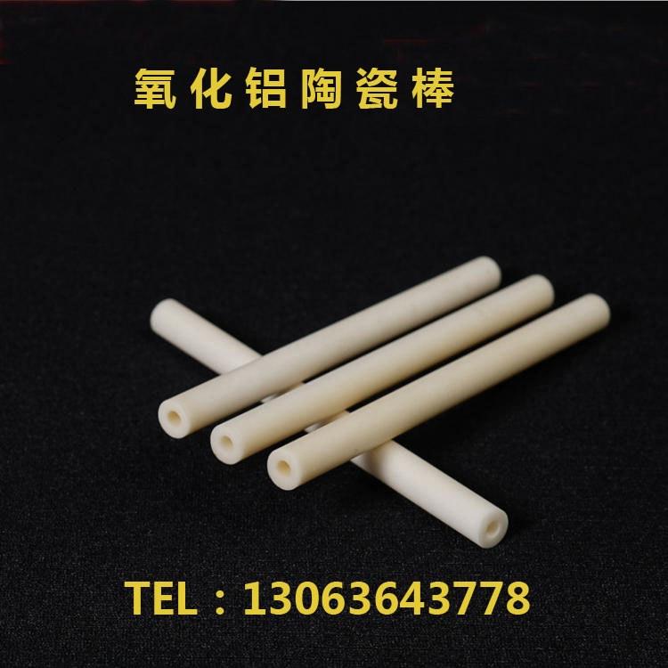 氧化铝陶瓷棒 氧化铝陶瓷制品