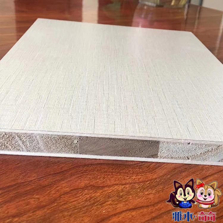 1220*2440mm雅木奇奇e0级生态板 免漆板价格表