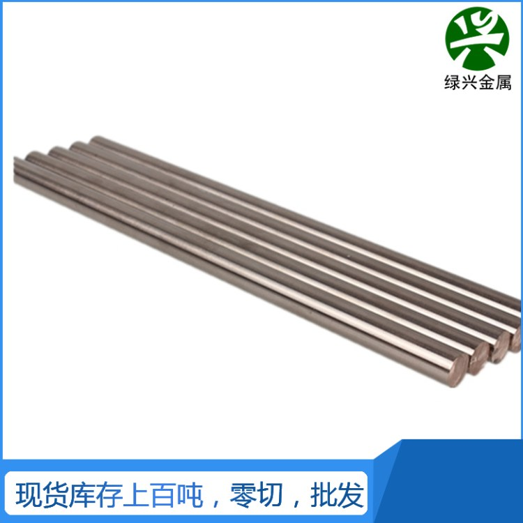 WCu7钨铜的应用