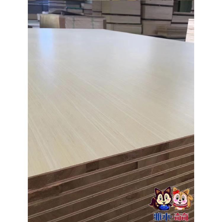1220*2440mm雅木奇奇e0级生态板 实木生态免漆板价格