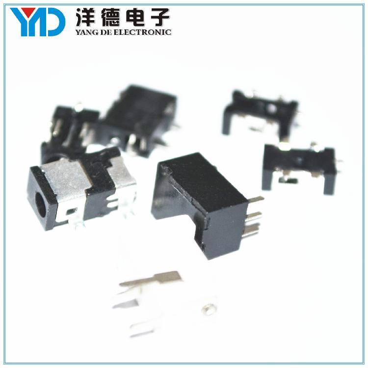 厂家供应 DC插座 DC插座规格 加工定制