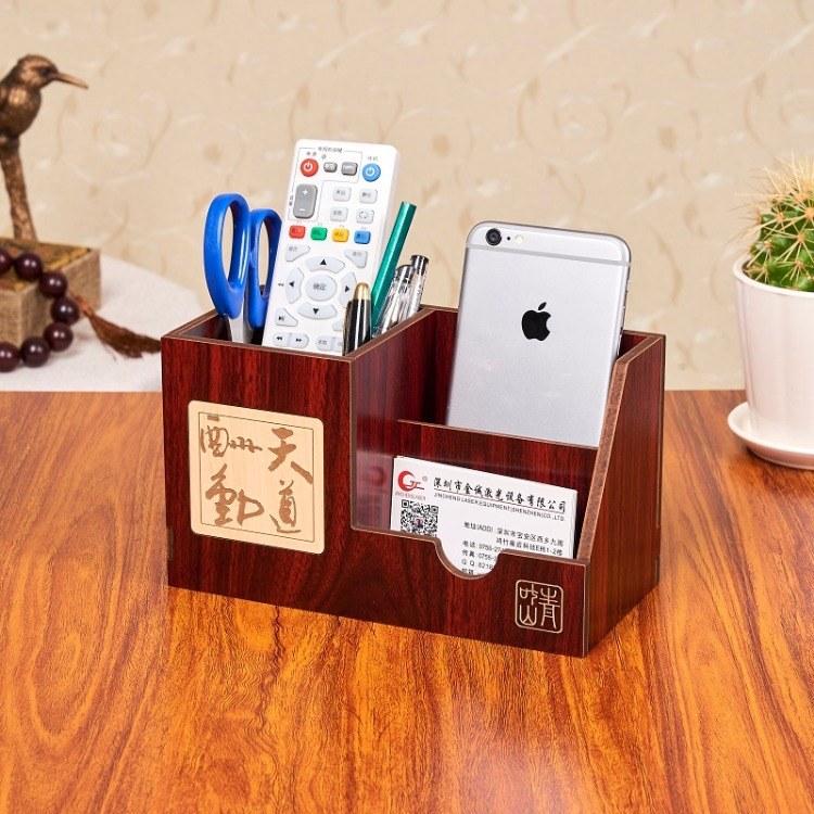 青叶山创意多功能中式仿古木质笔筒组合学生桌面办公文具竹木用品收纳盒