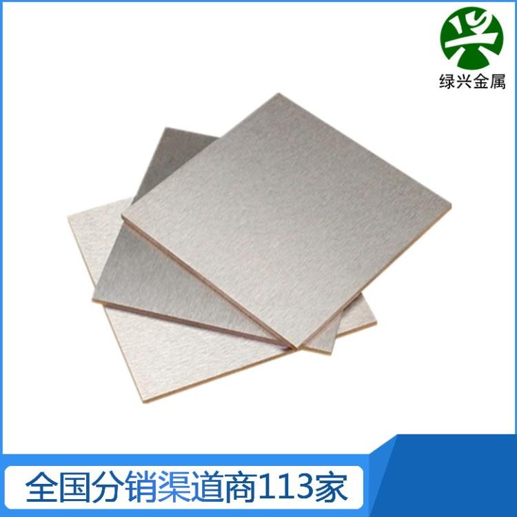WCu40钨铜的应用