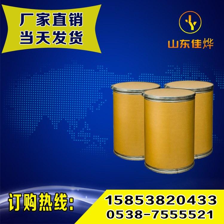 肉桂酸钾生产厂家 防腐剂 武汉肉桂酸钾