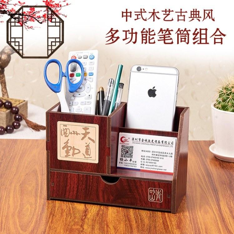 青叶山办公室木制抽屉式笔筒组合时尚简约多功能文具收纳盒书桌创意笔盒