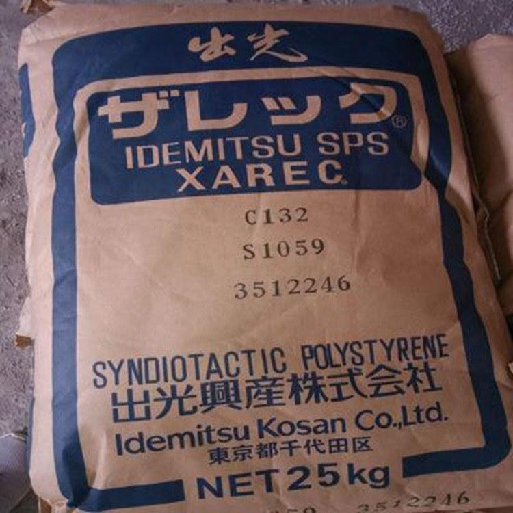 食品级SPS C132 日本出光C132 SPS加30%玻纤C132微波炉加热座 抗热辐射