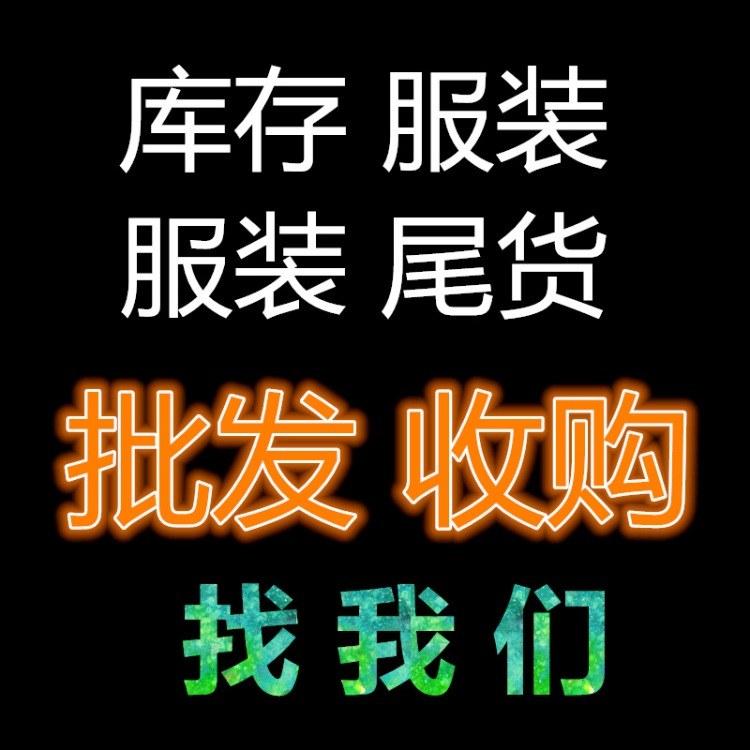 杭州时尚女装棉衣韩版冬装外套厂家冬装批发女式羽绒服