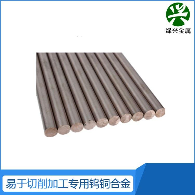 WCu10钨铜的应用