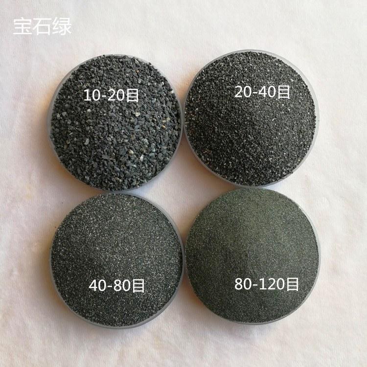 厂家直销彩砂 天然彩砂 真石漆彩砂 环氧地坪彩砂