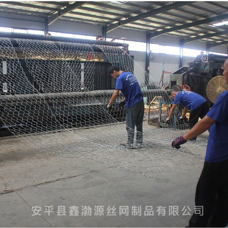 鑫渤源 加筋格宾网 高尔凡格宾网 石笼网 安平专业生产厂家