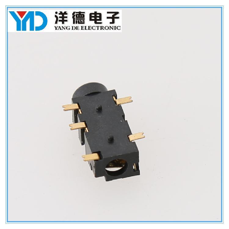 洋德供应耳机插座 电源耳机插座 规格齐全
