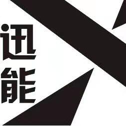 重庆迅能厨电设备有限公司