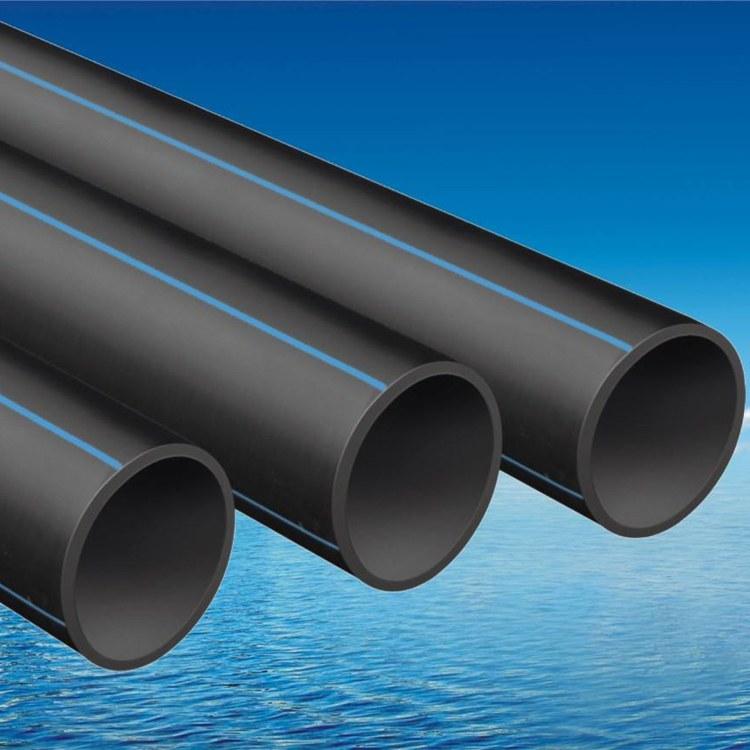 PE给水管自来水管聚乙烯直管黑色 PE给水管材大口径供水管