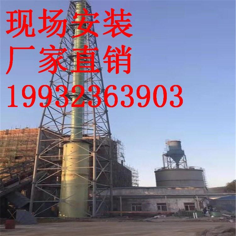 河北科兴玻璃钢脱硫塔厂家 专业制塔型号齐全性价比高值得信赖