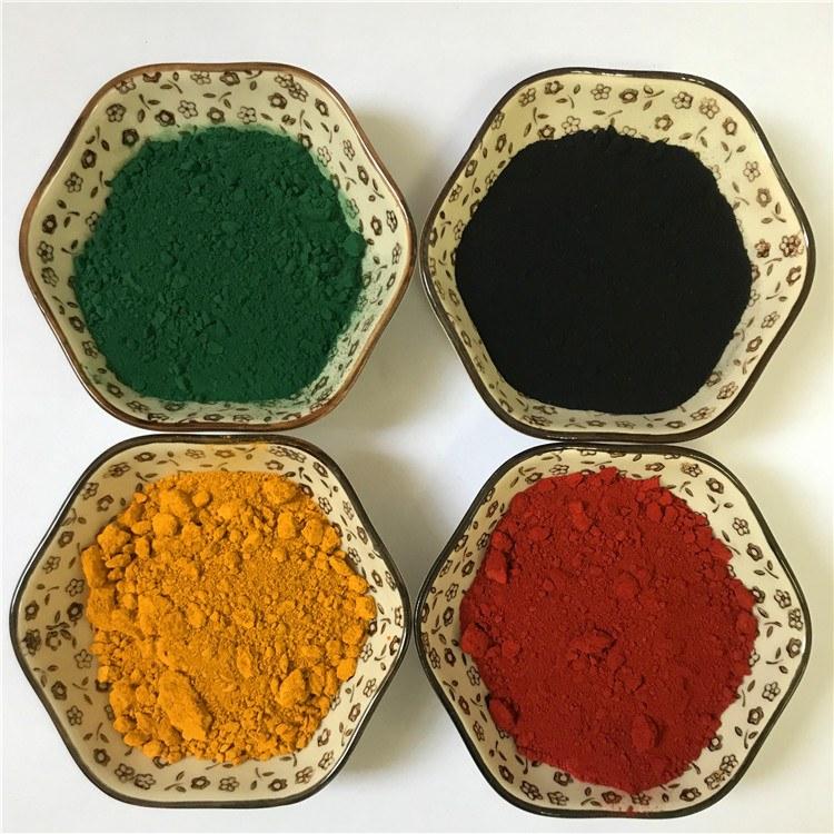 厂家直销 氧化铁红 铁绿 铁黑 铁黄 染料 油墨 专用 质优价廉