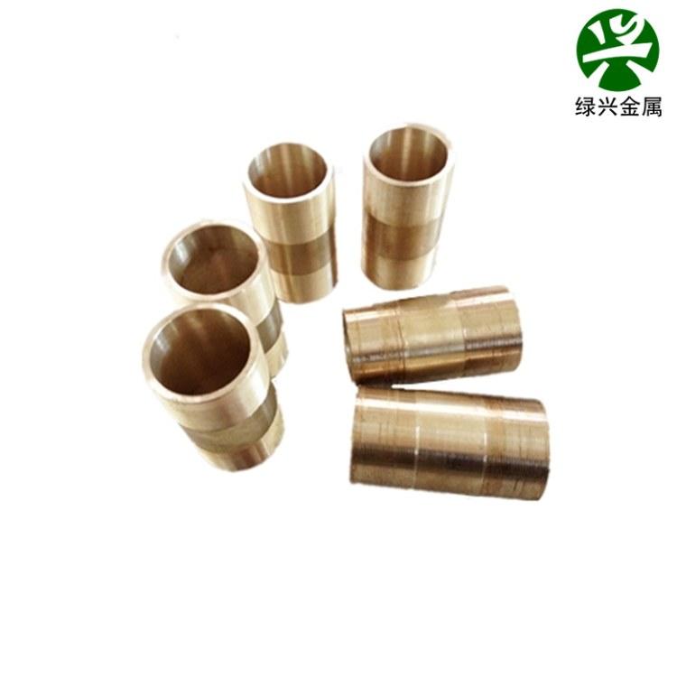 CuAl7Fe2加工铝青铜的性能,CuAl7Fe2加工铝青铜板棒线带管套