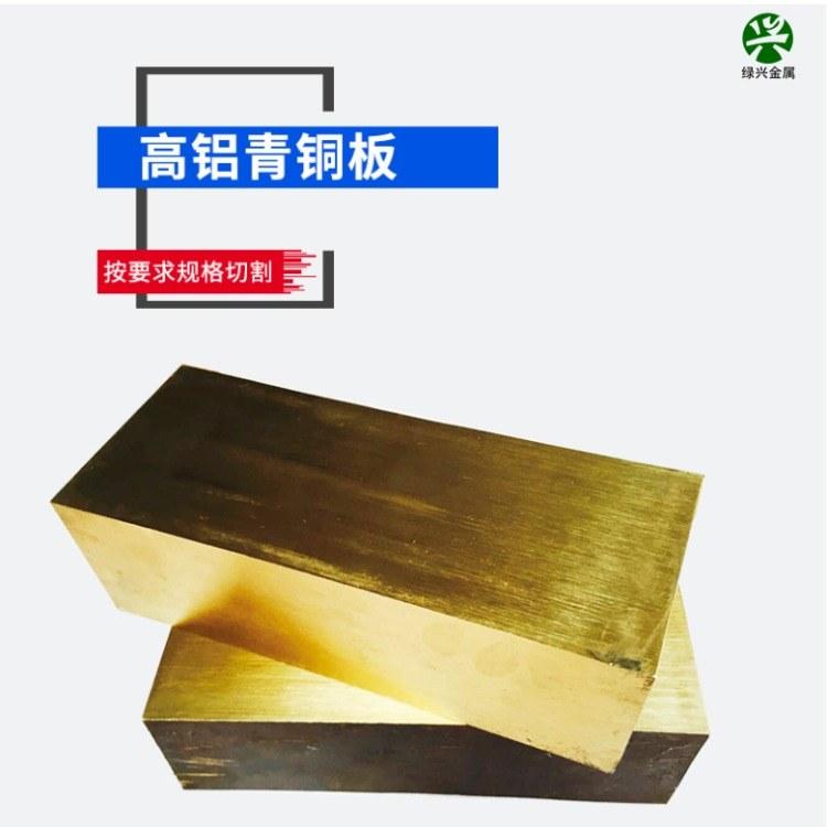 B148-9C铝青铜的应用,B148-9C铝青铜板棒线带管套